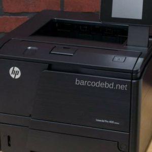 HP LASER PRINTER # 3015DN - AA BARCODE SOLUTION